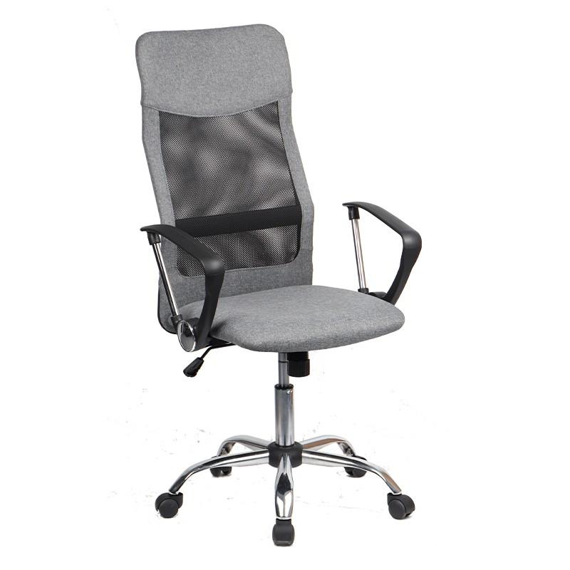 Silla de oficina malla color gris